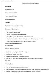 Job Resume Template Download Work Templates Microsoft Word Free