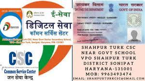 pan card services shahpur turk