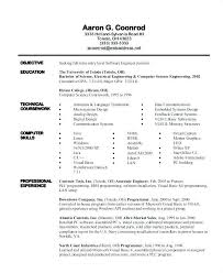 Resume For Entry Level Software Engineer Free Guide Software Design