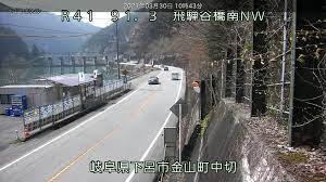 41 号線 ライブ カメラ