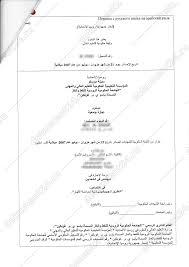 Легализация диплома для двух стран ОАЭ и Кувейт Заверение в Минюст РФ