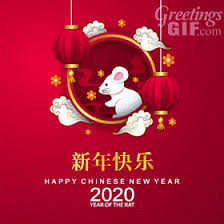 Check out our lunar new year card selection for the very best in unique or custom, handmade pieces from our greeting cards shops. Lunar New Year Greetingsgif Com For Animated Gifs