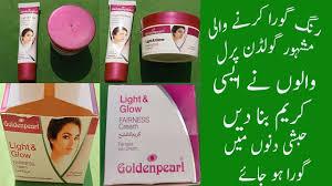 Light Glow Cream Goldenpearl Light Glow Fairness Cream Skin Problems Solution