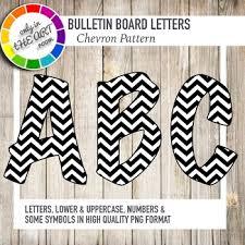 Printable Chevron Letters Bulletin Board Letters Chevron Printable Classroom Decor