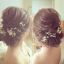 Wedding Hairk ウェディングヘアゆるふわシニヨンアレンジかすみ草 Umiko