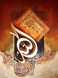2854 best arabic calligraphy images