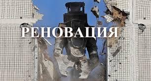 Все материалы по рубрике Наука Вести образования В России определили главное слово года