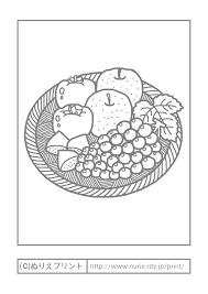 秋の果物 無料ダウンロードできる果物フルーツ果実野菜