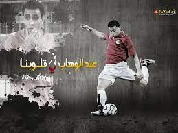 FaYad 07 ••: خلفية محمد عبدالوهاب لاعب الاهلي في قلوبنا