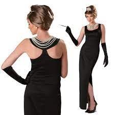 Audrey Hepburn - Costume Wonderland