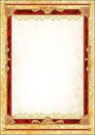 Диплом пустой шаблон Свадебные аксессуары и украшения  Диплом пустой шаблон
