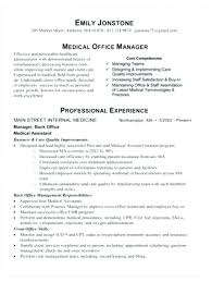 Office Manager Cv Example Dental Practice Manager Cv Example Uk Resume Office Duties Cover
