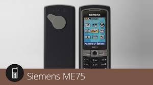 Retro: Siemens ME75 - YouTube