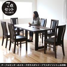 glass table dining room. Interesting Table 6 For Glass Tables Chairs Seat PVC Nordic Stylish Chic Modern Dining  Table Set In Glass Table Dining Room