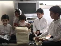 Eid-ul-Fitr: Kids Programme - YouTube