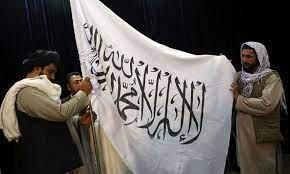 """طالبان"""" تعلن إقامة """"إمارة أفغانستان الإسلامية"""" في ذكرى الاستقلال"""