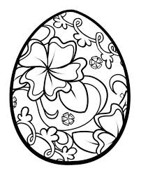 25 Awesome Easter Egg Printable Coloring Pages Ideas Easter Egg