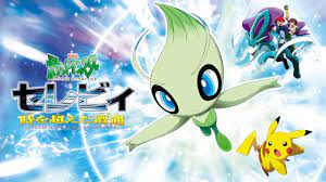 Pokémon 4Ever: Celebi - Voice of the Forest Japanese Movie Streaming Online  Watch
