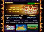Игровые автоматы книжки – простота и лаконичность мира азартных игр