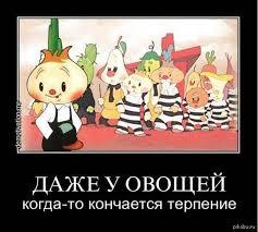 На Навального будут составлены админпротоколы по двум статьям - Цензор.НЕТ 6128