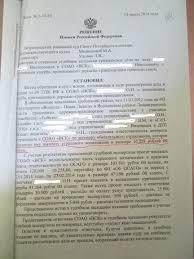 Страховая мало заплатила по ОСАГО Адвокатский кабинет Петрова   1712 1715