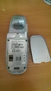 Сотовый телефон Pantech Q80 (пантеч ...