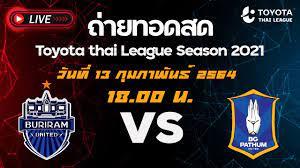 ถ่ายทอดสด โตโยต้าไทยลีก บุรีรัมย์ ยูไนเต็ด VS บีจี ปทุม ยูไนเต็ด เวลา 18.00  น. บอลไทย บอลสด - YouTube