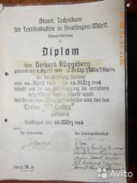 Диплом рейх Германия купить в Ростовской области на  Диплом 3 рейх Германия фотография №1