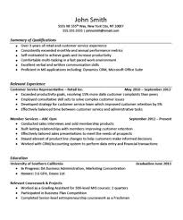 Resume for Retail Jobs No Experience