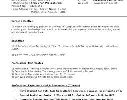 Free Resume Builder App Simple Best Resume Builder App Resume Builder Software Download Resume