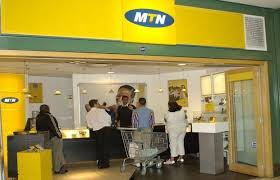 Image result for mtn ambassadors