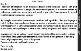 Resume For Teachers Job Application Sales Teacher Lewesmr