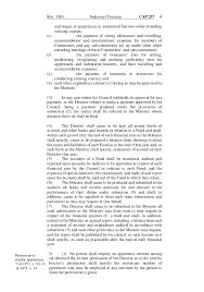 industrial training act  8