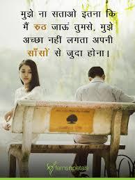 best romantic love shayari es