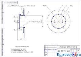 Курсовая разработка вертикального стального резервуара для  Чертеж Люк лаз ЛЛ 600