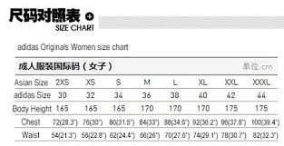 Adidas Originals T Shirt Size Chart