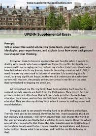 app essay upenn app essay