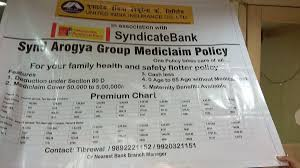 New India Mediclaim Policy 2018 Premium Chart Syndarogya Hashtag On Twitter
