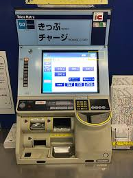Metro Ticket Vending Machines Impressive New Languages Available Now On Automatic Ticket Vending Machine And