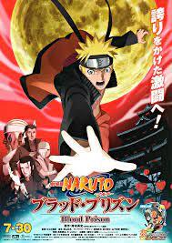 Naruto the Movie: Blood Prison | Narutopedia