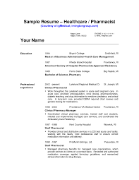 Pharmacist Resume Find Your Sample Resume