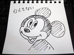 ディズニーキャラの書き方教室