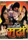 Horror Murdaa Movie