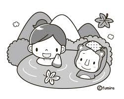 温泉のイラストモノクロ 子供と動物のイラスト屋さん わたなべふみ