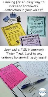 The homework trap