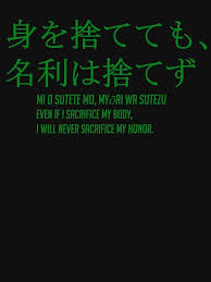 Genji Quotes Awesome Genji Quotes Best Genji Quotes The Best Quotes Ever Motivational
