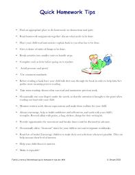 is homework harmful or helpful arguments is homework harmful or helpful persuasive essay concrete stock istock xsmall jpg is homework harmful or helpful persuasive essay concrete stock istock