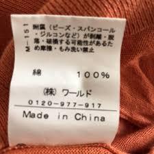 メルカリ 春モノ ルビーリベット 流行色 オレンジ カーディガン サイズ