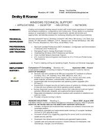 Desktop Support Job Description Resume Excellent Cover Letter For Desktop Support For Your Epic Technical 4