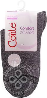 Купить <b>Носки женские Conte Elegant</b> Comfort Кашемир р.36-37 в ...